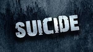 नोएडा में 17 वर्षीय किशोरी ने छत से छलाँग लगाकर की आत्महत्या , पुलिस जाँच में जुटी